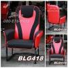 เก้าอี้คอม เก้าอี้ปรับนอน BLG418