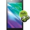 AIS LAVA 4G VoLTE 4.5 8GB(iris 755)(Black) ฟรีEMSเก็บเงินปลายทาง