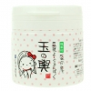 Tofu Mask 150g มาร์คเต้าหู้โมริตะยอดฮิตจากประเทศญี่ปุ่น สูตรใหม่ แพ็คเกจจิ้ง ไฉไลกว่าเดิม