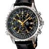 นาฬิกา คาสิโอ Casio Edifice Chronograph รุ่น EF-527L-1AV สินค้าใหม่ ของแท้ ราคาถูก พร้อมใบรับประกัน