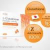 Ozee Glutathione 1200 mg. (20 เม็ด) โอซี กลูต้า ฟื้นฟู ผิวขาวใส