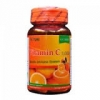 The Nature Vitamin C 1000 mg เดอร์ เนเจอร์ วิตามินซี 30 เม็ด เหมาะสำหรับผู้ที่ต้องการดูแลผิวพรรณ ผู้ที่มีปัญหา ภูมิแพ้ ไข้หวัด