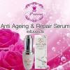 Anti Age and Repair Serum By Princess Skin Care เซรั่มย้อนวัย หน้าใส หน้าเด็ก