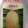 เมล่อนสับปะรด - Pineapple Melon (พรีออเดอร์)