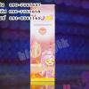 Youmi Mousse Foam Vit C White Clear Cleansing Mousse ยูมิ มูส โฟม ล้างหน้า วิตามิน ซี  1@219, 5=999  ร้านไฮยาดี้ทีเค 090-7565657