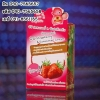 CC strawberry & Sunscreen Cream ซีซี สตรอเบอร์รี่ & ซันสกรีนครีม กันแดด+กันน้ำ