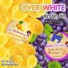 สครับสับปะรด และ สครับองุ่น (Over White Body Scrub By sabu)