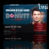 Donut Collagen M Plus 15,000 mg. โดนัท คอลลาเจน เอ็ม พลัส 15,000 mg. (กลิ่นองุ่น) 10 ซอง/กล่อง สำเนา