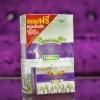 Chia Seeds By Nathary เมล็ดเชีย ตราเนธารี่ ราคาส่งถูกสุดร้านไฮยาดี้ทีเค
