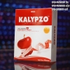 Kalypzo คาลิปโซ่ ชงดื่ม ราคาส่งถูกสุดร้านไฮยาดี้ทีเค