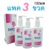 Ezerra Lotion 150ml X 3 ขวด (เฉลี่ยขวดละ 566 บาท) แพคสามขวด อีเซอร์ร่าโลชั่น ให้ความชุ่มชื้น รักษาผิวแห้ง แพ้คัน ไม่มีสเตียรอยด์