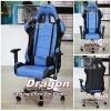 Immortal Gaming Chair : Dragon