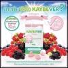 เคย์บีเวอร์ คอลลาเจน KAYBEVER Collagen