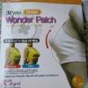 Mymi Wonder Patch Breast มายมิ แผ่นแปะนมโต 1@135,3@125,6@115,12@105 ร้านไฮยาดี้ทีเค 090-7565658
