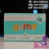 Yume Collagen ยูเมะคอลลาเจน 16,000mg (10 ซอง) แอล-กลูต้าไธโอน พลัส กลิ่นมะนาว รสชาติหอมหวามอมเปรี้ยว ขายส่ง-พร้อมส่ง 090-7565658