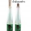 เนเจอร์มายด์ Extra virgin Coconut oil 100% ปริมาณสุทธิ 100 ml.