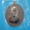 เหรียญเจริญพร มงคลชีวิต 88 หลวงปู่บัว ถามโก เจริญพรบน เนื้อทองแดง ซีลเดิม กล่องเดิม