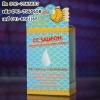 CC Salmon Placenta&Sunscreen Cream ซีซี แซลม่อน & ซันสกรีนครีม