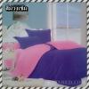 ผ้าปูที่นอนสีพื้น เกรด A สีม่วงเข้ม ขนาด 6 ฟุต 5 ชิ้น