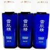 (Tester) Kose Sekkisei Lotion 24 mL น้ำโสม โคเซ่ ไวท์เทนนิ่งโลชั่นอันดับ 1 ของเอเชีย
