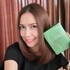 ลาเมโล่ โฉมใหม่ กล่องสีเขียว (Lamelo By Yui)