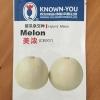 เมล่อนมิโน - Mino Melon (พรีออเดอร์)