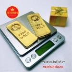 ทองคำแท่งโมเดลหนัก 10 บาท โชว์หน้าร้าน เสริมฮวงจุ้ย เสริมสิริมงคล
