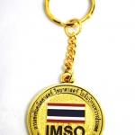 พวงกุญแจโลหะ IMSO โครงการของ สสวท