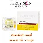 Percy Skin Mask เพอร์ซี่สกิน มาส์ก ราคา 590 บาท