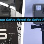 ภาพหลุด GoPro Hero6 Black กับ GoPro Fusion คาดเปิดตัวเร็วๆนี้