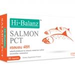 Hi-Balanz Salmon PCT 30 Capsules จากญี่ปุ่น ซื้อครบ2กล่องส่งฟรีEMS สารสกัดจากเยื่อหุ้มรังไข่ปลาแซลมอน SalmonPlacenta วัตถุดิบนำเข้าจากประเทศญีปุ่น Japan