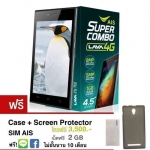 "AIS Lava Iris 750 4G ไม่ล็อคซิม Quad-Core 4.5"" 8GB (Black) ฟรี CASE, ฟิล์ม และ ซิม AIS ส่งฟรี เก็บเงินปลายทางทั่วไทย"