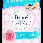 Biore Sara Sara Powder Sheet Soft Touch บิโอเร ซารา ซารา พาวเดอร์ ชีท ซอฟท์ทัช