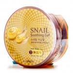 เจลเมือกหอยทาก (The Saem Snail Soothing Gel)