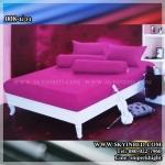 ผ้าปูที่นอนสีพื้น (สีม่วง)(พื้นเรียบ) ขนาด 6 ฟุต 5 ชิ้น