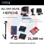 """โปรโมชั่น """"All Day Selfie"""" GoPro Hero4 Black ถึง 31 มี.ค. 2558 นี้เท่านั้น"""
