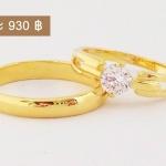 แหวนคู่ 008