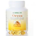 อ้วยอัน โอไรซา 60แคปซูล Herbal one Oryza ต้าน อนุมูลอิสระ ลดความเสื่อมของเซลล์ลดความเสื่ยงต่อโรคหัวใจ หลอดเลือดตีบ ลดโคเลสเตอรอล ไตรกลีเซอร์ไรด์ บำรุง
