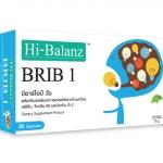 Hi-Balanz BRIB 1 30 Capsules ซื้อ2กล่องส่งฟรีEMS บำรุงสมองให้สดชื่น เสริมความจำ เพิ่มเลือดไปเลี้ยงสมองและส่วนต่างๆ ของร่างกาย