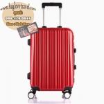 กระเป๋าเดินทางไฟเบอร์ รุ่น Aluminium แดง ขนาด 24 นิ้ว