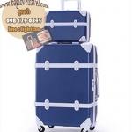 กระเป๋าเดินทางล้อลากวินเทจ รุ่น retro box น้ำเงินคาดขาว ขนาด 20 นิ้ว
