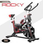 จักรยานออกกำลังกายฟิตเนส SPINBIKE รุ่น ROCKY