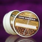 Paradise Coffee body scrub 50g,สครับกาแฟขัดผิวParadise Coffee body scrub 50g,สครับกาแฟขัดผิว
