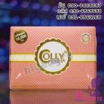 Colly Plus Collagen 1@699 คอลลี่พลัส คอลลาเจน 10000mg.