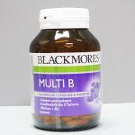 Blackmores Multi B ขนาด 120 แคปซูล