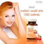 Vistra Acerola Cherry 1000mg. - วิสทร้า อะเซโรล่า เชอร์รี่ 1000มก. 45 เม็ด