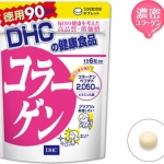 DHC Collagen(90วัน) ช่วยให้ผิวเปล่งปลั่ง รูขุมขนกระชับ ลดริ้วรอย เรียบเนียนเต่งตึง เพิ่มความยืดหยุ่นของผิว คอลลาเจนเม็ดยอดนิยม ปริมาณ 2,050 mg