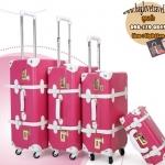 กระเป๋าเดินทางวินเทจ รุ่น spring colorful ชมพูเข้มคาดขาว ขนาด 20 นิ้ว