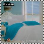 ผ้าปูที่นอนสีพื้น เกรด A สีเทาอ่อน ขนาด 5 ฟุต 5 ชิ้น