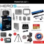 โปรโมชั่นกล้อง GoPro Hero5 Black ชุดพิเศษ ราคาประหยัด SET 1
